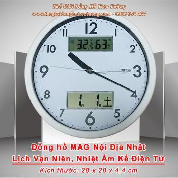 Đồng hồ Treo tường MAG Nội địa Nhật Viền Bạc có 2 Màn hình LCD hiển thị Lịch, Nhiệt độ, Độ ẩm