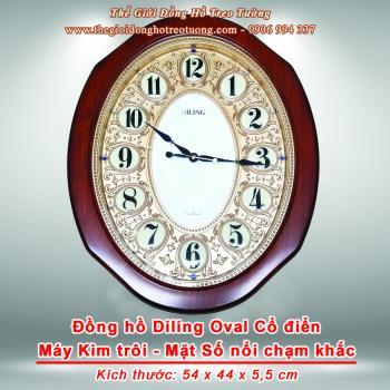 Đồng hồ Diling Oval Cổ điển Vân gỗ, Mặt số 3D - Mã số: 5117-1