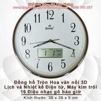 Đồng hồ Tròn Hoa văn nổi 3D có Nhạc gõ báo giờ, Lịch và Nhiệt kế Điện tử - Gastar 5123AN