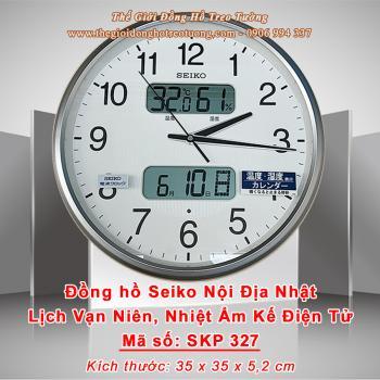 Đồng hồ SEIKO Nội địa Nhật Viền Bạc có 2 Màn hình LCD hiển thị Lịch, Nhiệt độ, Độ ẩm