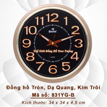 Đồng hồ Tròn Dạ quang - Kim trôi - Mặt đen - Mã số: 831B