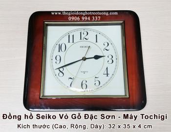 Đồng hồ Seiko Vỏ Gỗ sơn bóng hình Chữ Nhật – Máy Tochigi