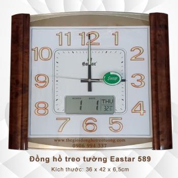 Đồng hồ Treo tường Eastar 589