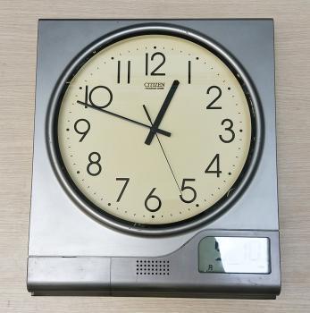 Đồng hồ Citizen Program Chime, có Lịch điện tử và Hệ thống Báo thức riêng - Mã số: Citizen AL