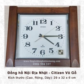 Đồng hồ Citizen Vỏ Gỗ Hình Chữ nhật Chữ số Nổi - CTZ 1838